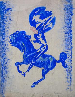 Bleu Rémy