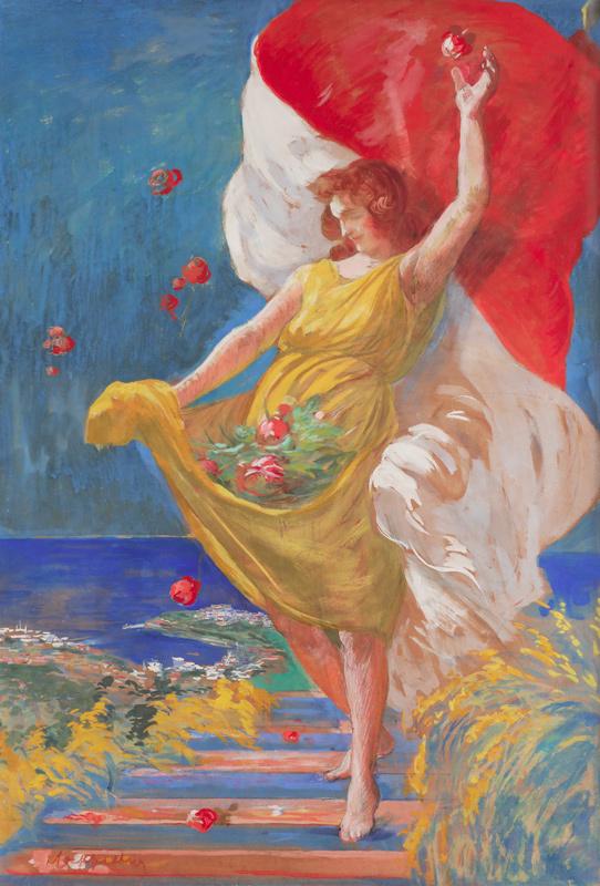 Exposition de Monaco de 1920