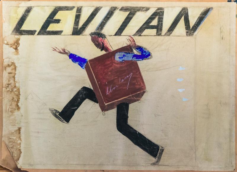 Lévitan (Esquisse initiale)