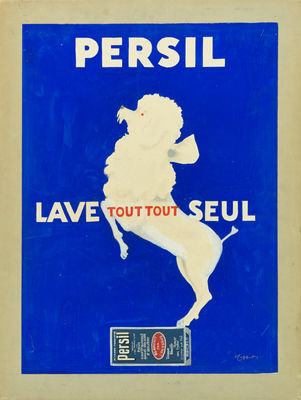Persil<br /><br />