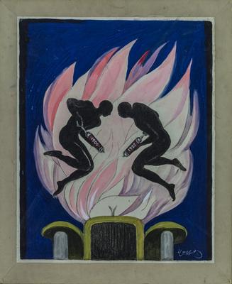 Extincteur Pyrène
