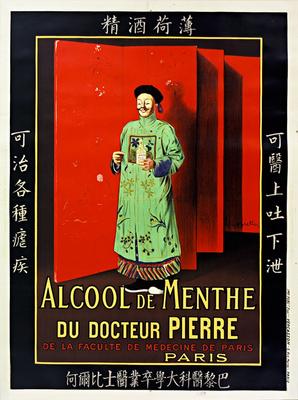 Alcool de Menthe du Dr. Pierre